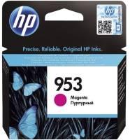 HP Inkjetpatrone Nr.953 magenta F6U13AE